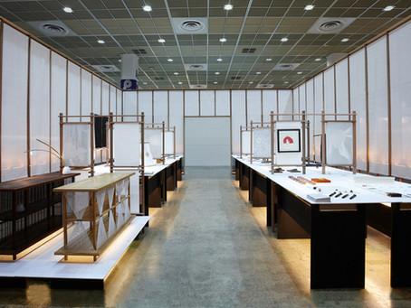 'Tied' Craft Trend Fair 2014