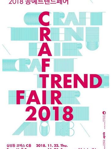 CRAFT TREND FAIR 2018