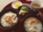 20200203大豆粥-1.jpeg