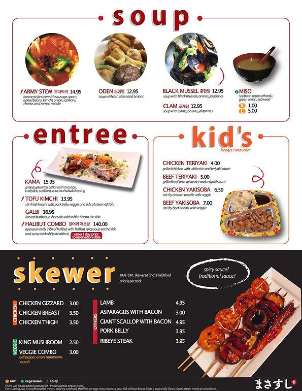 PAGE-10 SOUP SKEWER.jpg