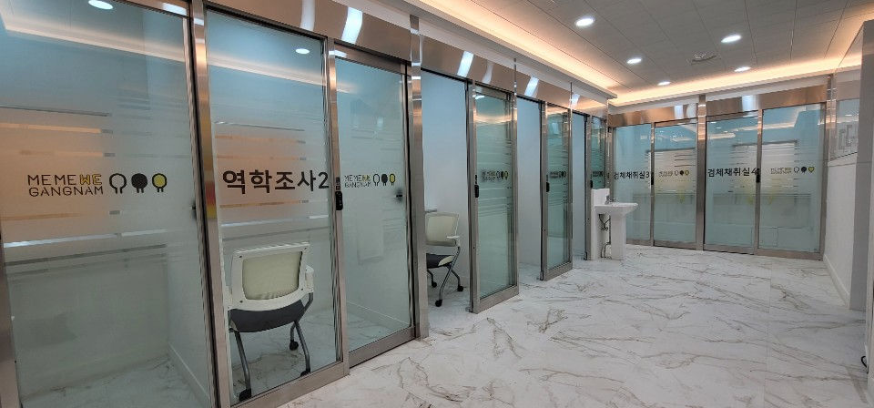 강남구_감염병관리센터.jpg