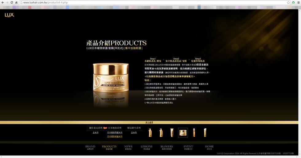 LUX_WEB2.jpg