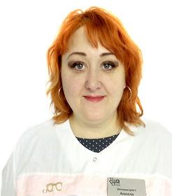 Филиппова Анжелика Петровна