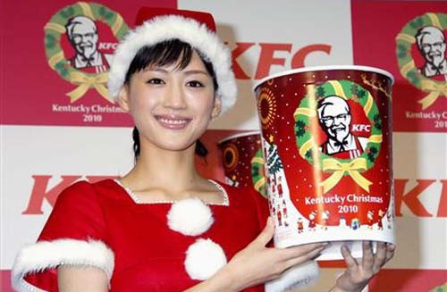 KFC for Christmas- only in Japan!