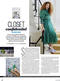 Closet Confidential: Natasha Zinko // ELLE July 2016