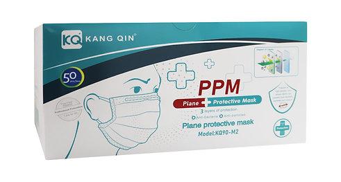 MNS Masken (3-lagig)