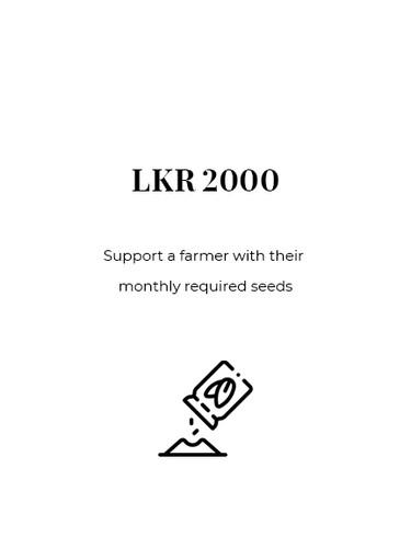 LKR 2000.jpg