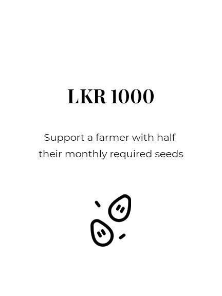 LKR 1000.jpg