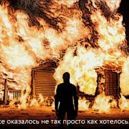 Электрик Воронеж