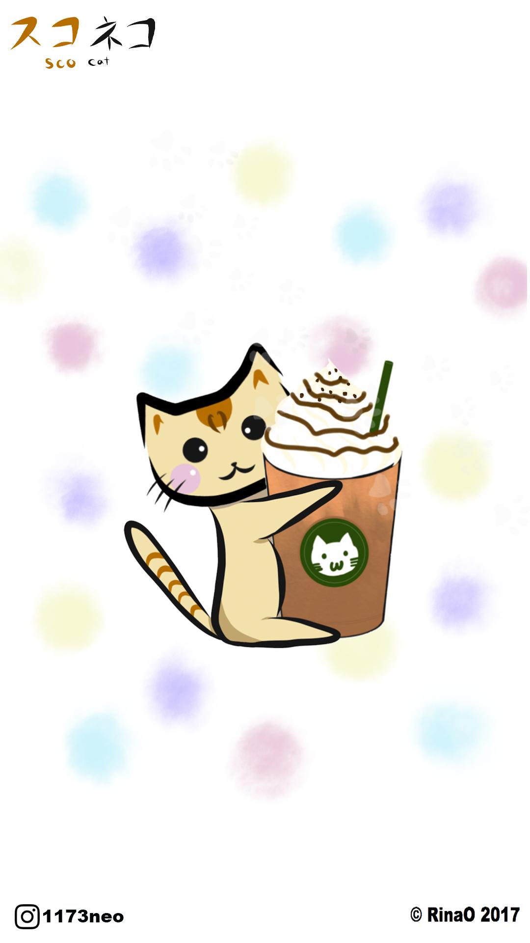 子猫 スコネコ スコティッシュフォールド 無料 壁紙 カフェ 着せかえ