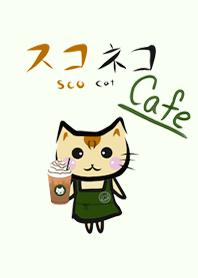 子猫 スコネコ スコティッシュフォールド スタバ カフェ 着せかえ
