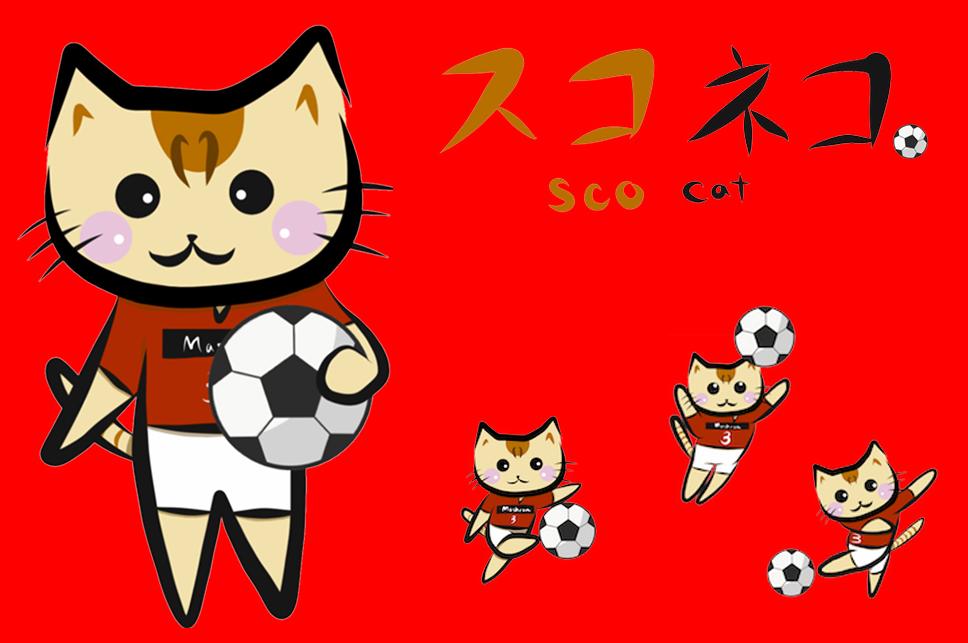 サッカーバナー