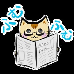 子猫|スコネコ|スコティッシュフォールド|スタンプ|ハート