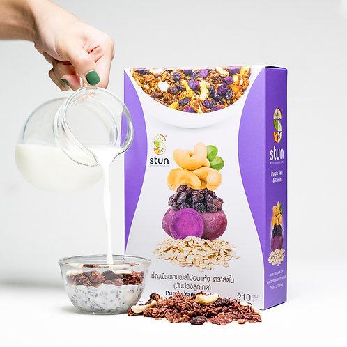 Stun Granola - Purple Yam & Raisin