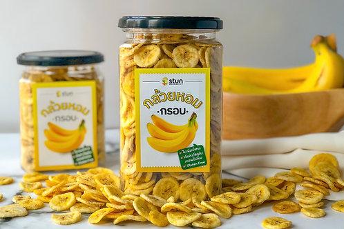 Banana Chips - กล้วยหอมกรอบ ขนาด 250 กรัม