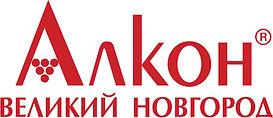 Alkon_Veliky_Novgorod_logo.jpg