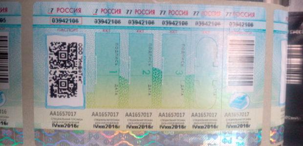 ticket10.jpg