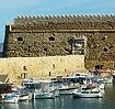 Koules Heraklionas Kreta