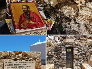 Kur žengė Apaštalas Paulius?