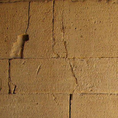 Gortyna, Gortynos archeologinė vietovė, antikos miestas GortynaGortyn