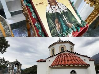 Kretoje  yra cerkvė skirta šventajai Meilei