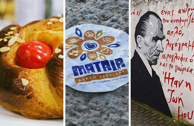 Renginiai Kretoje 2020 šventės, festivaliai, sporto renginiai | MANO KRETA