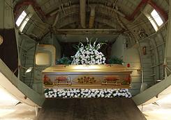 富贵山庄 Nirvana Memorial