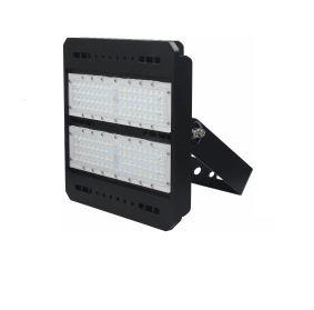LED Flood Light - 150W - 5000K