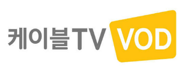케이블TV.png