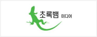 초록뱀미디어.png