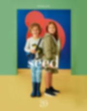 SK Cover.jpg