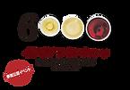 イタリアワイン六千年ロゴ(背景なし).png