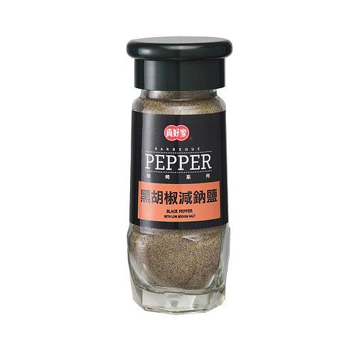黑胡椒減鈉鹽