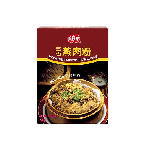 彩盒五香蒸肉粉