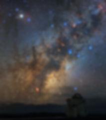 Antares_.jpg
