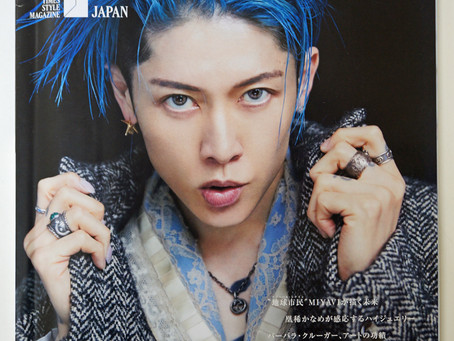 T JAPAN    The NewYork Times Style Magazine:JAPAN