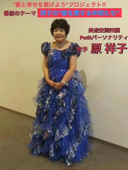 086harashoko.jpg