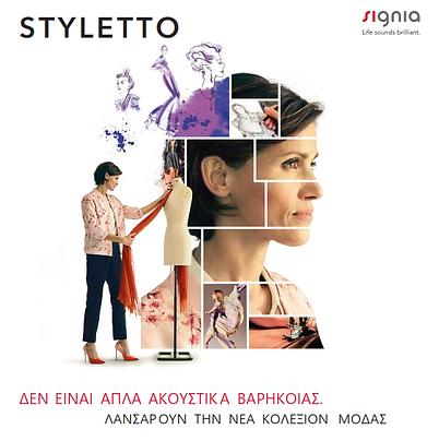 Εικόνα Styletto ΓΙΑ SITE_001.png