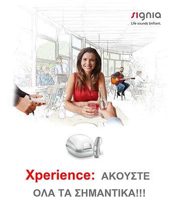 Signia Xperience White Portrait NEW.jpg