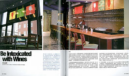 Vision Magazine - Be Intoxicated with Wines