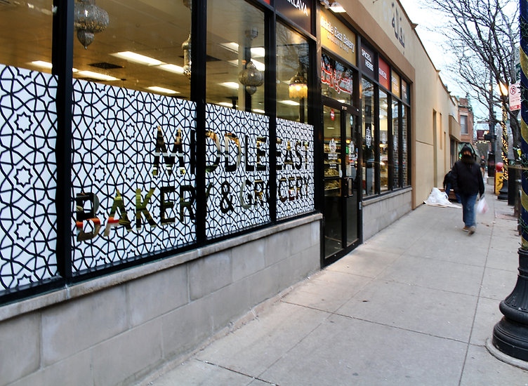 Middle East Bakery and Grocery street view located in Chicago's Andersonville neighborhood