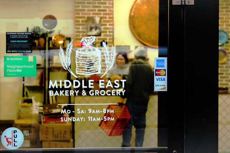 Middle East Bakery and Grocery located in Chicago's Andersonville neighborhood