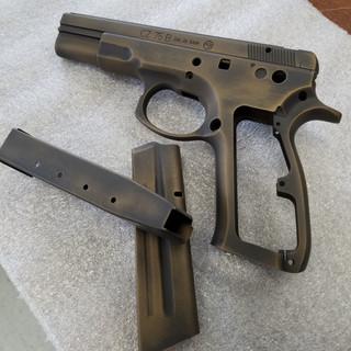 Cerakote firearms finish (4).jpg
