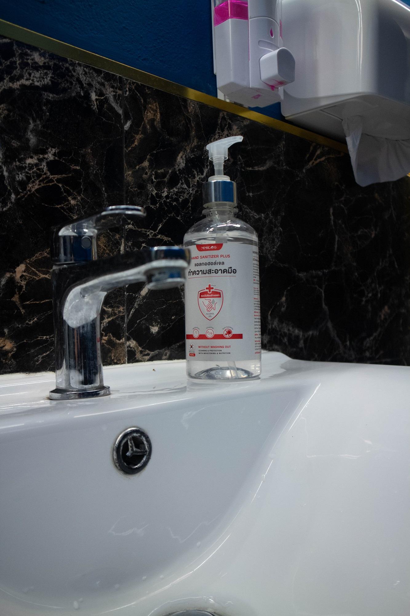 เจลแอลกอฮอล์สำหรับล้างมือ