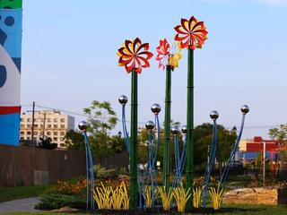 Fantastical Garden