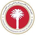 american university rak Engineering Masters Courses & Programs.jpg