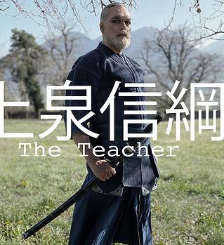 Engagement_The Teacher.jpg
