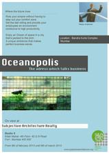 Oceanopolis