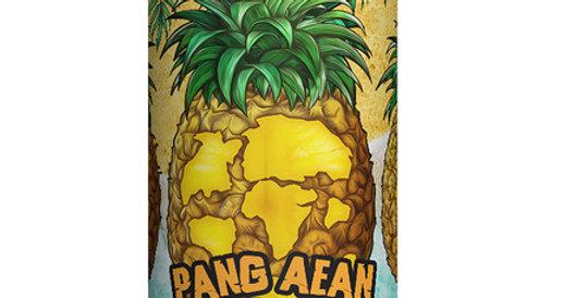 Pangaean Split