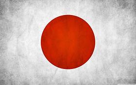 Japanese Flag.jpg